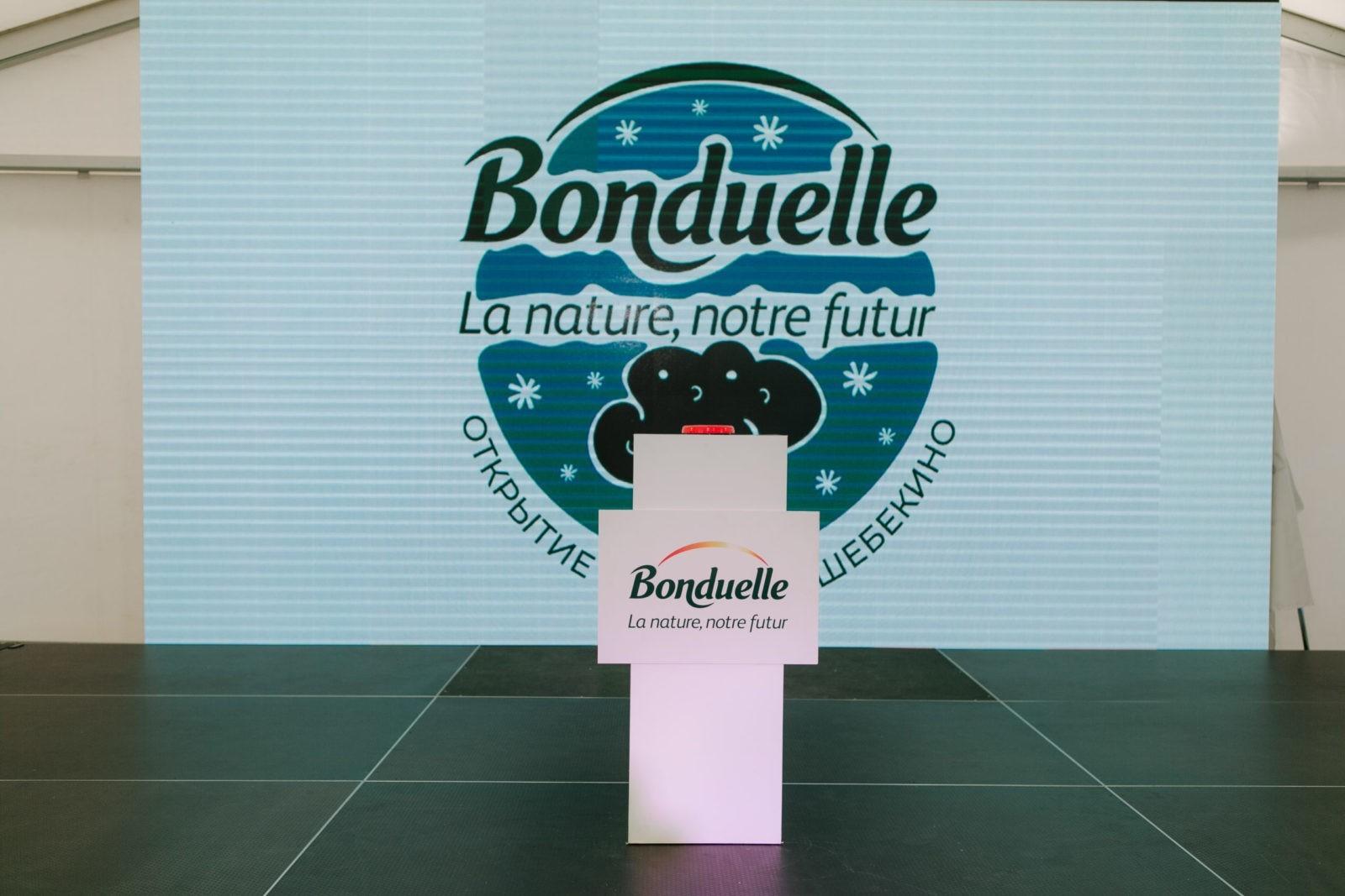 Открытие Bonduelle
