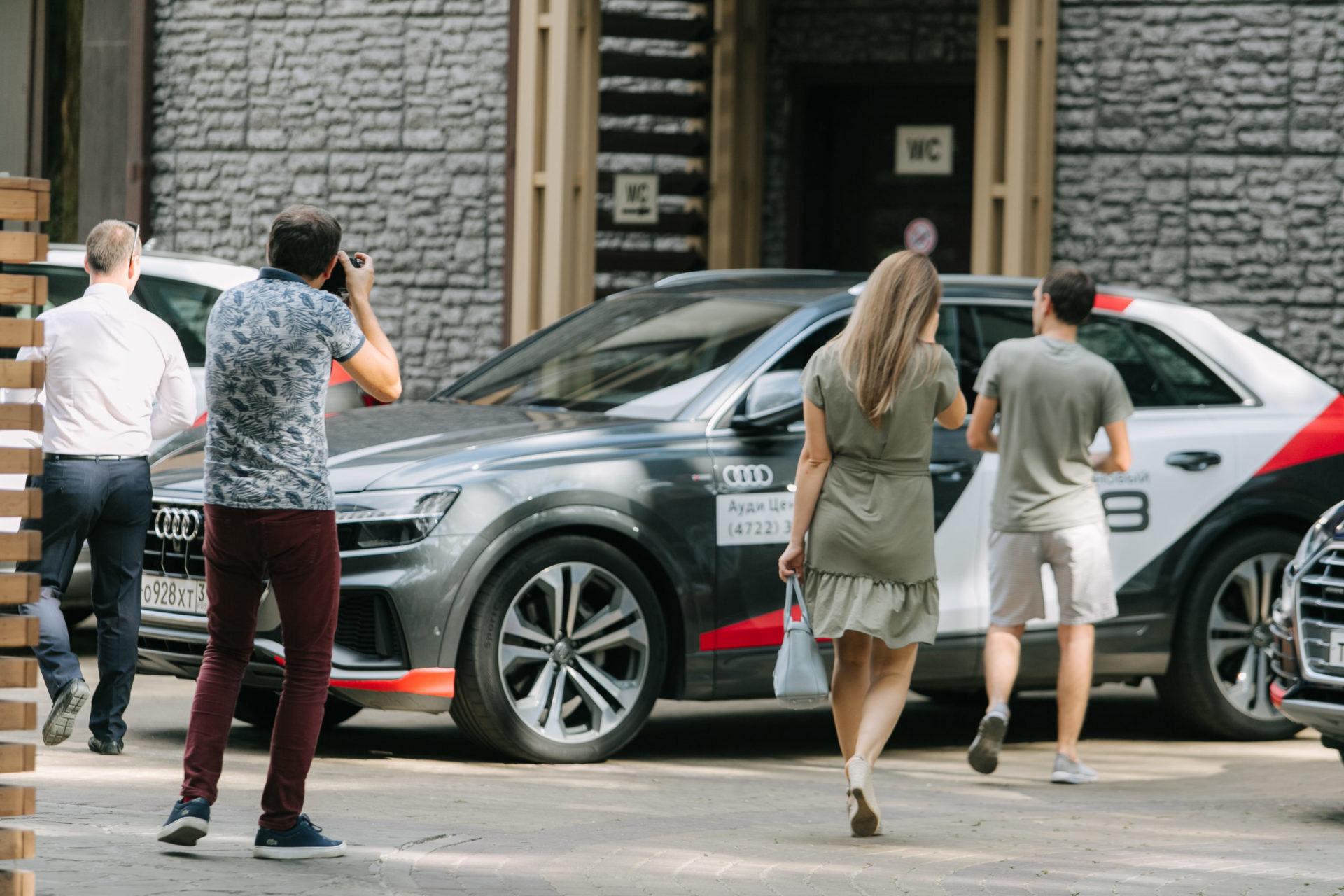 Презентация Audi