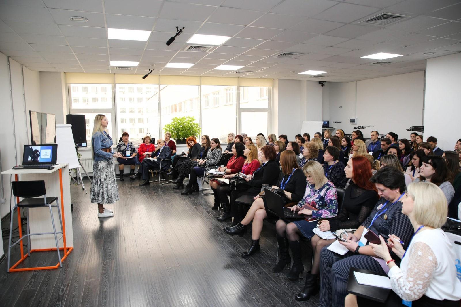 Белгородский туристический форум