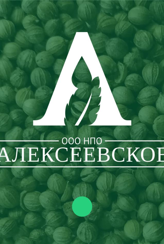 ООО НПО Алексеевское