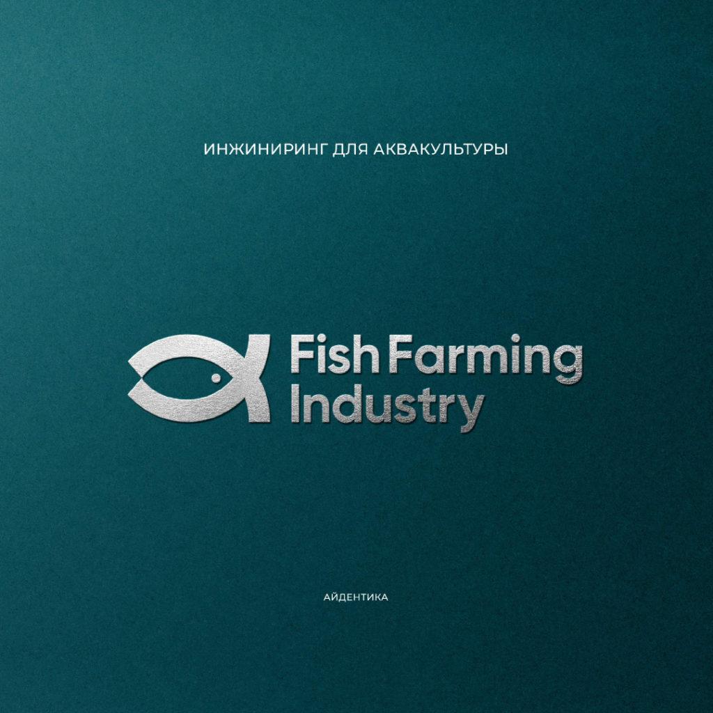 Fish Farming Industry