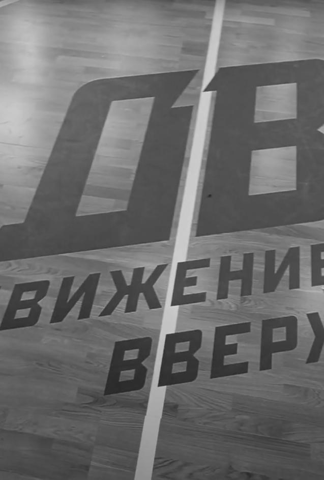 Суперфинал Ассоциации студенческого баскетбола (АСБ)